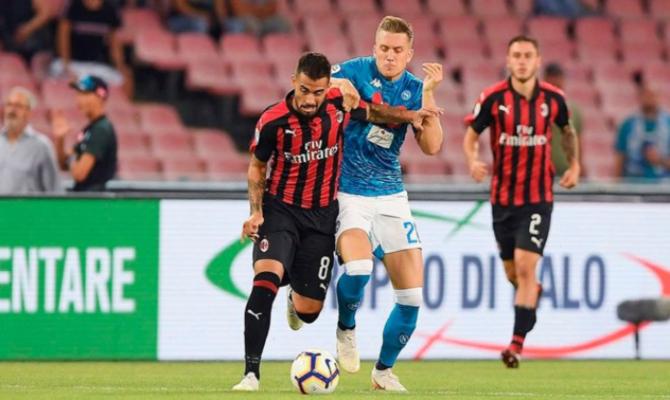 Previa para el Milán vs Napoli de la Serie A