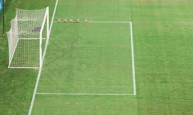 Previa para el Coquimbo Unido vs Deportes Iquique de la Primera División